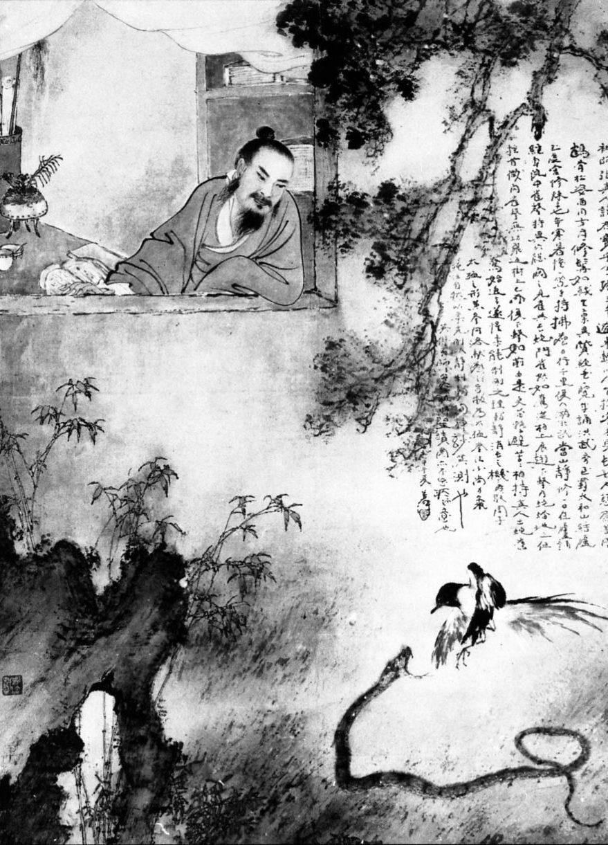 legenda-o-vzniku-taijiquan_1